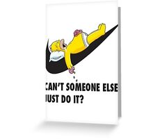 JUST DO IT - Homer Greeting Card