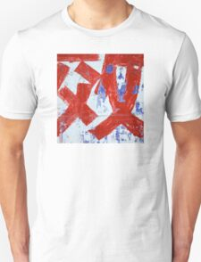 Chinese Character with Extra Character II T-Shirt