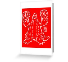 DAIKAIJU LORD Greeting Card