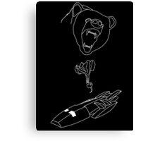 Beets Bears Battlestar Galactica Canvas Print