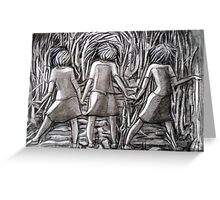 Into The Woods Again Greeting Card