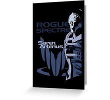 Mass Effect: Saren Arterius Greeting Card