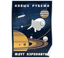 Space: New Frontiers Poster