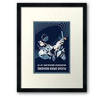 Space: cosmonaut Framed Print