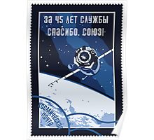 Space: Soyuz Poster