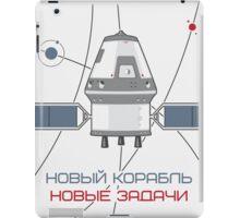 Space: spacecraft iPad Case/Skin