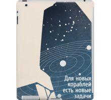 Space: new sapce ship iPad Case/Skin