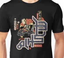 TURNTABLE SAMURAI Unisex T-Shirt