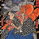 Samurai Swordsman Attacked by Demon by Zehda
