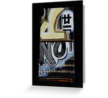 kanji 1& 2 Greeting Card