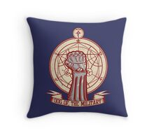 Dog of the Military: Full Metal Throw Pillow