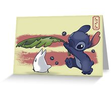 The Spirit of Ohana Greeting Card