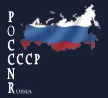 poccnr, cccp, russia, flag by hottehue