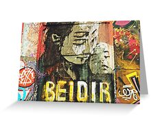 Bei dir (With you) Greeting Card