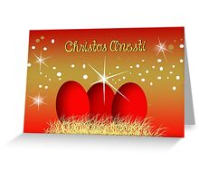 Christos Anesti Greek Easter Greeting Card