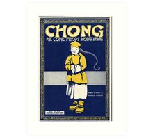 Chong from Hong Kong Art Print