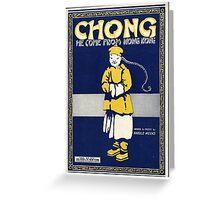 Chong from Hong Kong Greeting Card