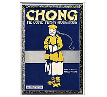 Chong from Hong Kong Photographic Print