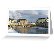 City scenery Greeting Card