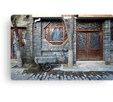 Picturesque chinese facade Canvas Print