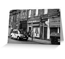 Up The Junction.......... Greeting Card