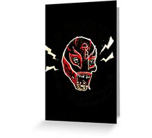 Zombie Luchador Greeting Card