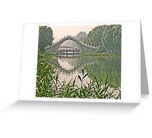 Xiuyi Bridge Greeting Card