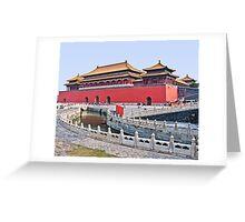 Meridian Gate Greeting Card