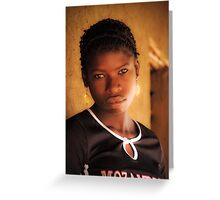 Young Mozambican Yao Woman, Meponda Greeting Card