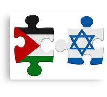 Israel and Palestine Conflict Flag Puzzle Canvas Print