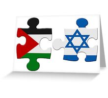 Israel and Palestine Conflict Flag Puzzle Greeting Card