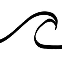 Minimal Wave - Clear background Sticker