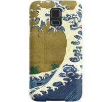 Japanese wave Samsung Galaxy Case/Skin