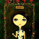 Hua Yang Nian Hua by udonchow
