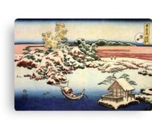 'Winter Landscape of Suda' by Katsushika Hokusai (Reproduction) Canvas Print