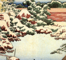'Winter Landscape of Suda' by Katsushika Hokusai (Reproduction) Sticker