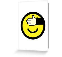 Shy emoticon Greeting Card