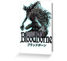BloodBorne02 Greeting Card