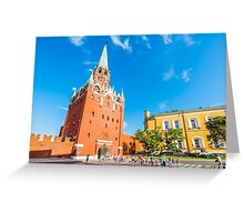 Complete Moscow Kremlin Tour - 08 of 70 Greeting Card