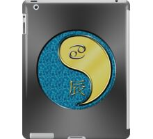 Cancer & Dragon Yang Metal iPad Case/Skin