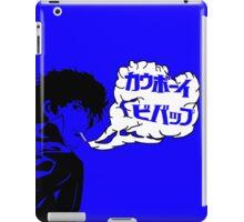 Havin' a Smoke (Blue) iPad Case/Skin