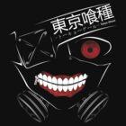 Kaneki's mask by ikon-noki