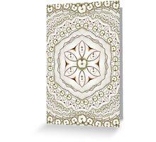 Apple Mandala Card  Greeting Card