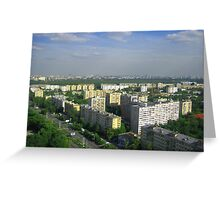 Moscow skyline in summer  Greeting Card
