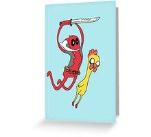 Chimichanga Time Greeting Card