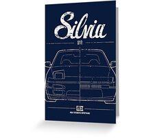 Silvia S13|180SX Greeting Card