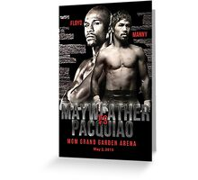 Mayweather vs Pacquiao Shirt  Greeting Card