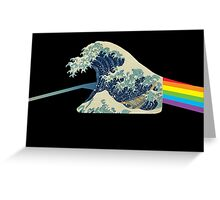 Wave refraction Greeting Card