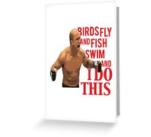 The Prodigy Greeting Card