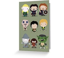 LOTR Greeting Card